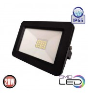Proiector LED, 20W, 6400K, 1600Lm, IP65, Horoz, ASLAN-20