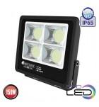 Proiector LED, 150W, 6400K, 12750Lm, IP65, Horoz, LION-150