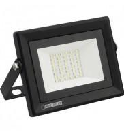 Proiector LED Horoz Pars, 20W (160W), 1600 lm, A++, IP65, 6400K, PARS-20